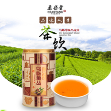 禾安堂潮州凤凰茶 凤凰单枞 凤凰乌东茶 乌岽单丛芝兰香 清香型