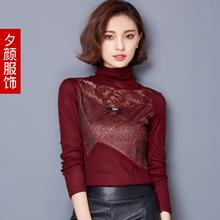 查看蕾丝打底衫加绒加厚2015冬装新款堆堆领拼接镂空蕾丝衫小衫女潮