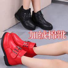查看女童短靴冬款红色靴子大童马丁靴女孩皮鞋休闲加绒棉靴学生公主靴