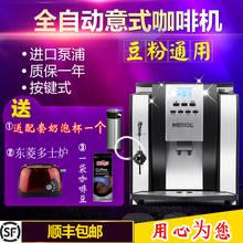 美宜侬/MEROL me-709 意式全自动咖啡机家用 商用磨豆打奶泡包邮