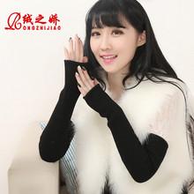 查看羊绒手臂套袖套女秋冬长款露指半指手套针织加厚保暖羊毛线假袖子