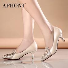 秋季女鞋水钻尖头高跟鞋细跟女单鞋浅口鞋真皮韩版女皮鞋黑色米白