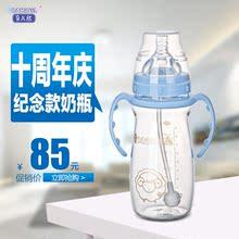 贝儿欣玻璃宽口径奶瓶防摔吸管新生儿宝宝奶瓶婴儿用品宽口带手柄