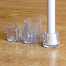米木 透明防滑椅脚垫 耐磨圆形椅子脚套 木地板用防刮椅垫 4个装