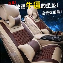 查看汽车坐垫专用于斯柯达昕锐明锐晶锐速派昊锐全包冰丝四季通用座垫