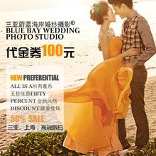 上海蔚蓝海岸三亚旅游海景 婚纱照婚纱摄 活动产品预付定金专拍
