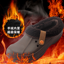 查看2015新款男女情侣加绒保暖洞洞鞋冬款包跟厚底棉拖鞋居家毛毛拖鞋