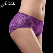 艾玫莉女士内裤 女 蕾丝无痕裤头 4条装夏季中低腰性感三角内裤