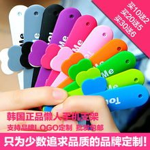 FITU懒人iphone6支架通用粘贴式手机支架U型创意手机支架定制批发