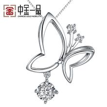 中金一品白18k彩金钻石吊坠锁骨项链单钻女蝴蝶形正品60分效果