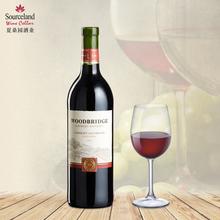 夏桑园 美国原瓶进口红酒 罗伯特蒙大维木桥赤霞珠干红葡萄酒2017