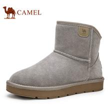 查看Camel/骆驼男鞋 2015冬季新款磨砂牛皮套脚雪地靴 保暖短筒男靴子