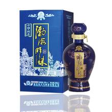 秦皇求仙贡 酒渤海明珠蓝渤42%浓香型白酒特价包邮礼品酒正品支持
