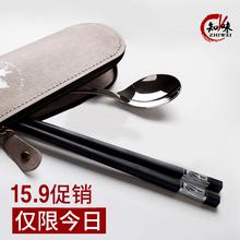 不锈筷子钢勺子套装学生筷勺创意便携式餐具套装旅行餐具盒两件套