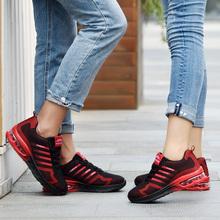 2017新品夏季情侣鞋男鞋子男士运动休闲鞋板鞋韩版潮流气垫潮鞋女