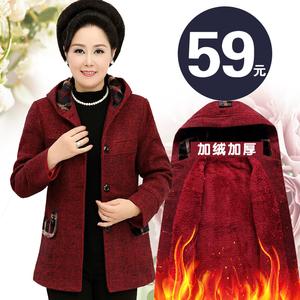 中老年女装秋装中年女装60岁老年人奶奶秋冬装妈妈装毛呢外套加绒