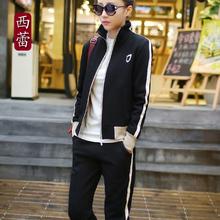 西蕾休闲卫衣套装女立领2017秋冬新款韩版时尚开衫加厚加绒两件套