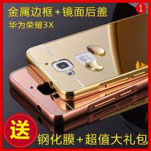 查看梦族 华为荣耀3x手机套壳畅玩版外壳3xpro保护套g750-t01金属边框