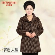 中老年女装秋冬新款风衣加肥加大码妈妈羊毛呢9XL开衫外套中长款