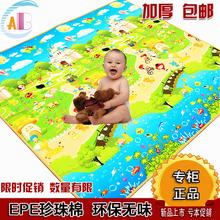 ABC婴儿爬行垫爬爬垫儿童游戏垫宝宝爬爬毯泡沫地垫 加厚无味包邮