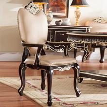 源梦新古典家具 欧式餐椅 沙发休闲椅 美式皮艺实木椅子 包邮特价