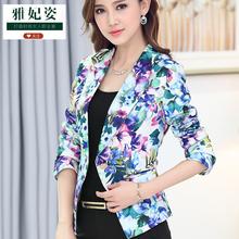 原创设计2017秋季新品韩版女装外套小西装女长袖休闲印花职业西服