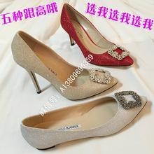 查看mb水钻方扣婚鞋高跟秋冬春平底女单鞋中跟尖头亮片平跟伴娘新娘鞋