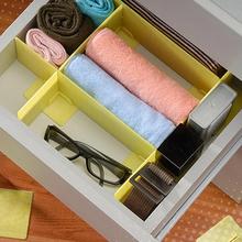 收纳盒塑料袜子内衣抽屉隔板整理箱桌面梳妆台办公桌整理盒居家