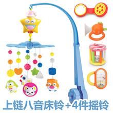 爱亲亲新生儿玩具婴儿玩具0-1岁摇铃床铃音乐旋转宝宝床挂床铃
