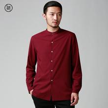 归心设计师原创 中国风男装衬衣 新中式立领宽松大码长袖衬衫男夏