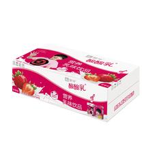 查看广东包邮蒙牛 酸酸乳草莓味250ml*24盒 方便实惠早餐牛奶酸奶