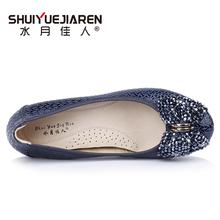 查看水月佳人15春秋新款水钻中跟女鞋蝴蝶结舒适圆头浅口女单鞋坡跟鞋