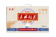 【包邮】东北大米礼盒5kg米 稻花香非转新米黑龙江一级长粒香