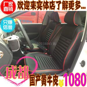 汽车包真皮座椅 座套 皮套 奥迪A1 A3 A4 A5 A6 Q3 Q5 Q7订做订制