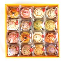 【唐饼家】  台湾风味 纯手工制作 蛋黄酥礼盒80gX16只装