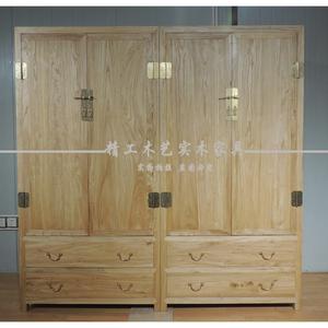 老榆木衣柜实木储物柜 定制新中式免漆老榆木家具精工木艺北京价格: