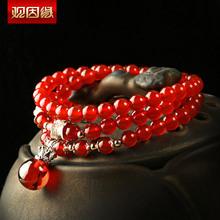 观因缘本命年冰种南红玛瑙手链女式饰品水晶多层圈韩版民族风手串