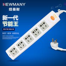 纽曼耐插座 电源排插接线板 1.8米/3米拖线板 厂家品质保障