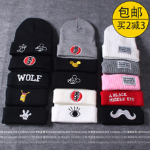 查看EXO同款帽子韩国原宿刺绣毛线帽男图案针织帽子女韩版潮人秋冬天