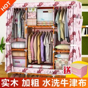 实木布衣柜组装组合全封闭简易衣柜组合韩式双人牛津布衣橱包邮价格图片
