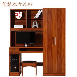 衣柜电脑桌一体人气排行 板式书柜衣柜一体 台式电脑桌带双门衣柜 学