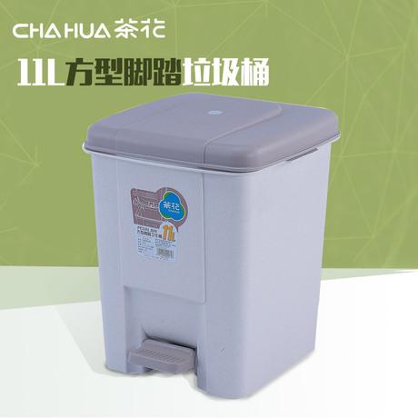 桶卫生间翻盖脚踏式垃圾筒