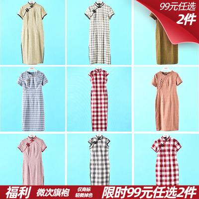 格子旗袍裙文艺复古改良款2020新款夏装民国风连衣裙中长款年轻款
