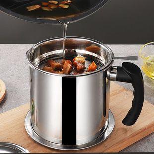 304不锈钢油壶滤油罐带盖家用滤油神器大容量厨房过滤油渣储油壶