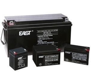 Este control de acceso EAST12V7AHNP7-12 auténtico batería la batería con iluminación de UPS.