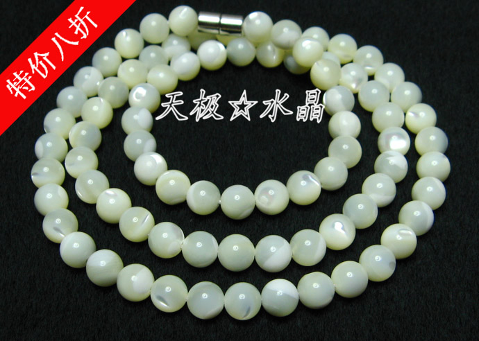 Exquisite natural silver shell bracelet Baiti ~ 52cm long teeth around 3 hand ring can make necklaces ~8 fold ~ bag mail