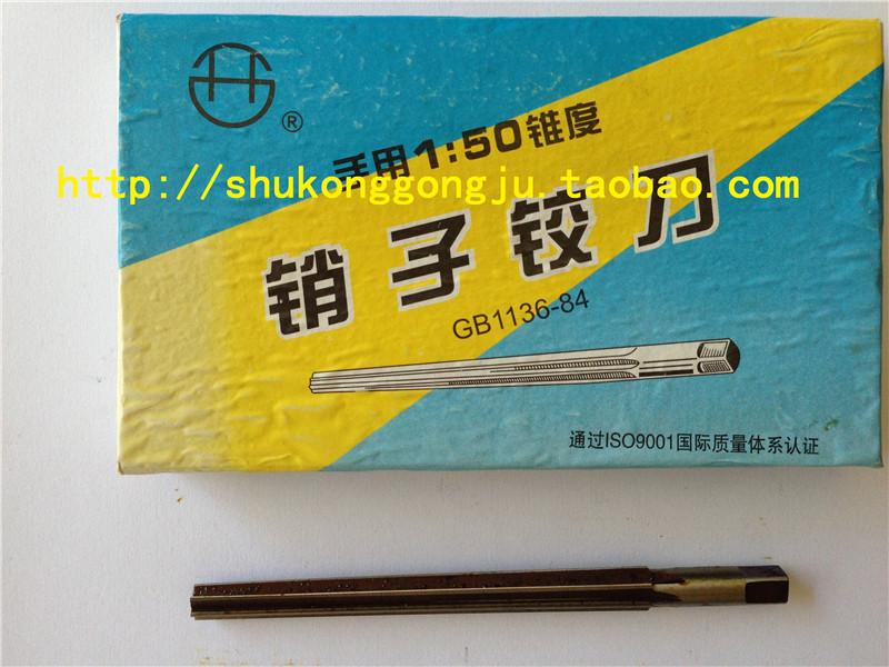 Xifeng 1:50 manual reamer steel 3456810-50