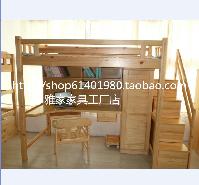 деревянные кровати в сочетании с кровати с кровати Кровать для взрослых детей, стол, шкаф повышенные многофункциональная кровать на двухъярусной кровати лестница кабинета