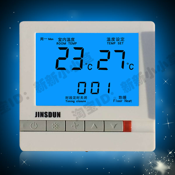 水地 teplé vody 地暖 termostat programovatelná termostat vypínač každé čtyři období náhodně programování