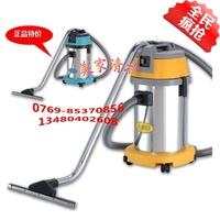 Supply AS30 KIMBO vacuum cleaner, vacuum suction machine, Rimula industrial vacuum cleaner, vacuum suction machine